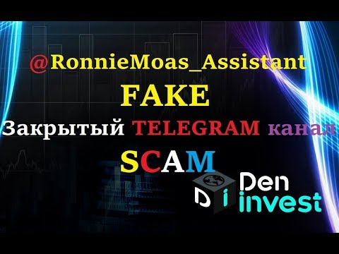 Ronnie Moas Assistant Telegram group SCAM KINGATE ASSETS GROUP