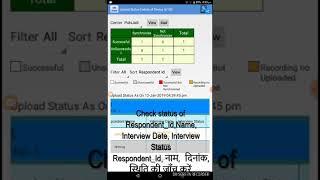 Self Learning : Check Sync Status & Share Screenshot