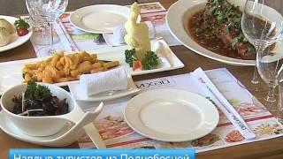 "TV Saint Petersburg: Chinese tourists in St. Petersburg. Visiting restaurant ""Nihao"""