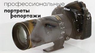 Nikon AF-S Nikkor 70-200mm F2.8E FL ED VR: світлосильний телезум-об'єктив