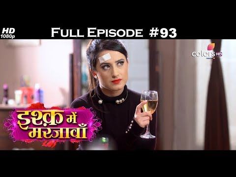 Ishq Mein Marjawan - Full Episode 93 - With English Subtitle