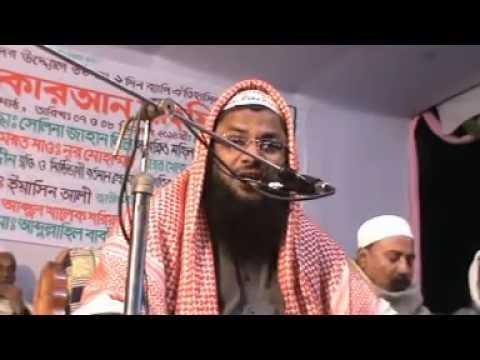 NUR MOHAMMAD SEKH BARDWAN at bangladesh 007