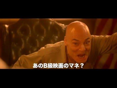 【予告】ムカデ人間 Ⅲ