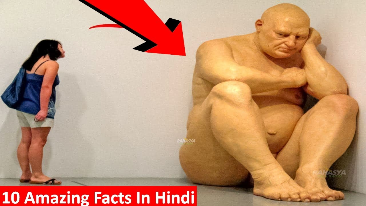 दिमाग को हिला देने वाले 20 Most Amazing Facts In Hindi \Random Facts \ interesting facts \ RTS EP 74