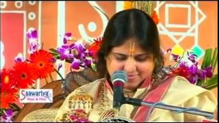 Sadhvi Purnima Ji Bhajan | Kanhaiya Ka Bachpan Sharat Kamina | Krishna  Katha