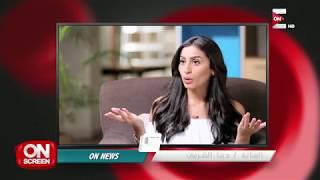 On screen: لقاء مع دينا الشربيني تتكلم عن تجربتها في هروب إضطراري و جواب إعتقال