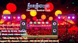#82,Yellow club 🌙, Remix Music Temple pop sweet Siem reap club 2019