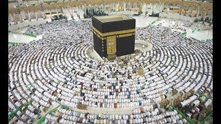 Masjid Al Haram Official Documentary