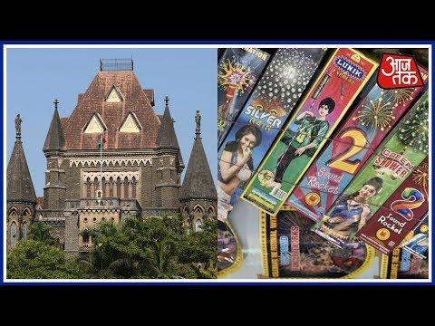 After Delhi, Firecrackers Banned In Maharashtra: Mumbai Metro