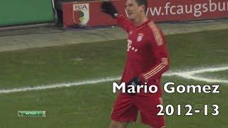 Mario Gomez Compilation  Bayern München 201213