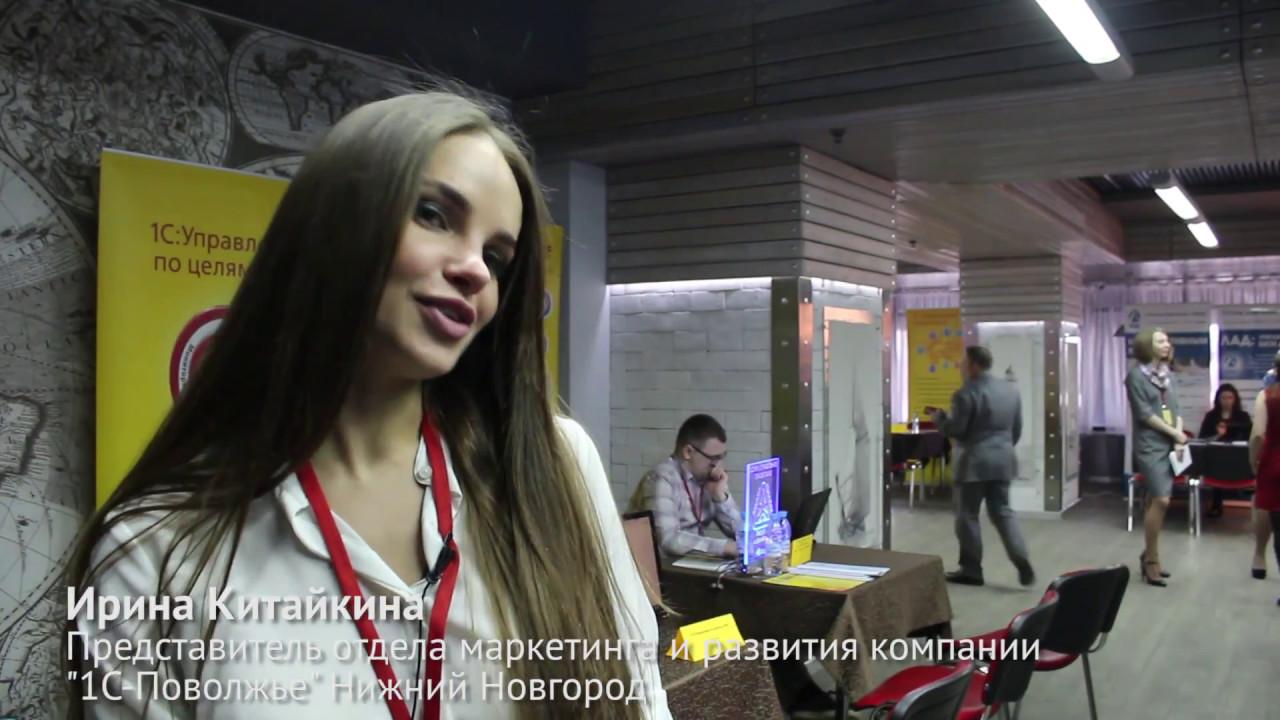 Новгород отель проститутки маринс нижний