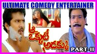 Aa Okkati Adakku - Telugu Full Length Movie Part -2 - Ultimate Comedy Entertainer