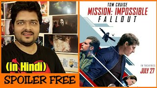 Mission: Impossible - Fallout - Movie Review | Hindi Version Review
