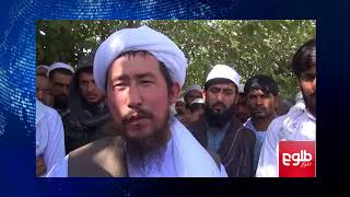 Families Of Kunduz Airstrike Victims Ask For Justice