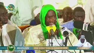 Discours de S. Abdoul Ahad Mbacké Abibou | Bisoup Sokhnay Touba ça Kanam CICES Dakar 1442H 2021