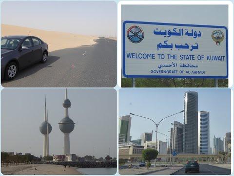 Viagem ao Oriente Médio - Kuwait - Parte 4
