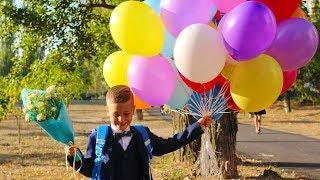 Fast Sergey ИДЕТ В ПЕРВЫЙ КЛАСС ПЕРВЫЙ РАЗ много гелевых шаров 1 сентября A Lot Of Gel Balls ВЛОГ