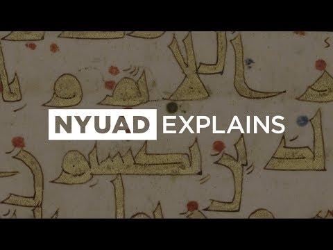 NYUAD Explains UAE Arabic Slang