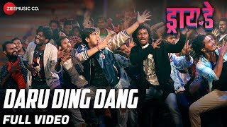 Daru Ding Dang - Dry Day | Vishal Dadlani | Rutwikk K, Parth G, Chinmay K, Kailash W & Yogesh S