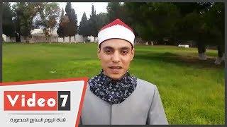 شاهد كيف نسى الشيخ محمد عبد الرؤوف السوهاجى القرآن الكريم فجأة أمام الرئيس مبارك