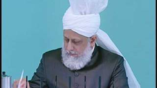 Friday Sermon : 16th July 2010 - Part 4 (Urdu)