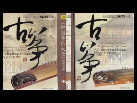 Popular Wang Changyuan & Guzheng videos