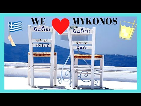 MYKONOS, NIGHT-SHOPPING in the world's most FAMOUS ISLAND (G