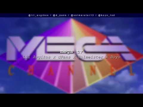 Lil Avgikos x dPans x Solmeister x Boyo - MEGA TV | #WNCfam