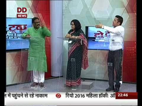 Do Took: Discussion on atrocities against dalits