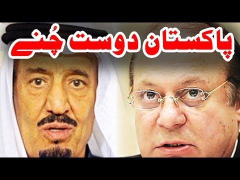 Saudi Arabia Starts Diplomatic WAR with Qatar - Pakistan Will Face Heat! - Kamran Khan
