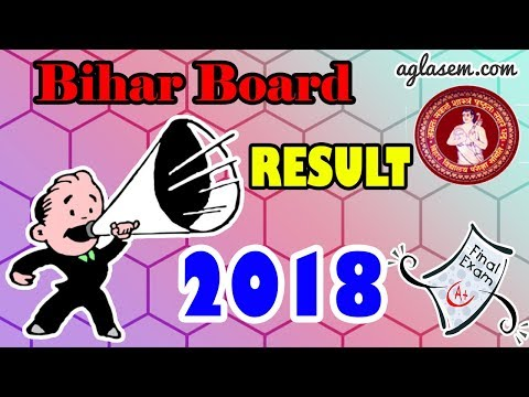 Bihar Board Result 2018 for Class 10, Class 12 | बिहार बोर्ड रिजल्ट