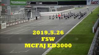 2019.5 FSW MCFAJ ED3000 thumbnail