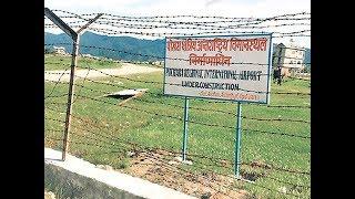 पोखरा अन्तराष्ट्रिय विमानस्थलले हवाइ रुट नपाउने खतरा  || Operation BIG NEWS