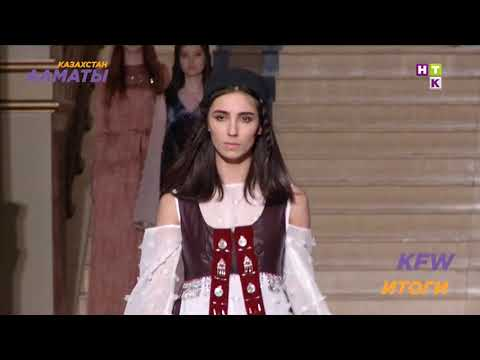 Итоги Kazakhstan Fashion Week!