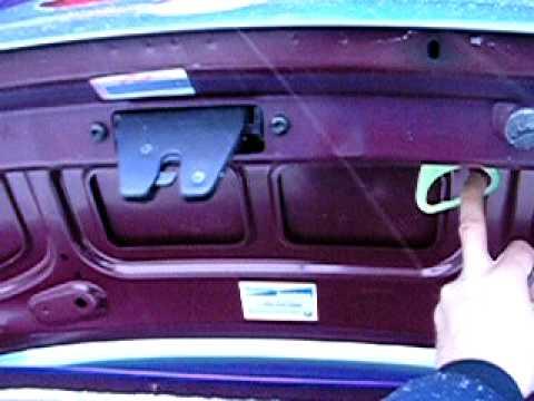 Не открывается багажник w202
