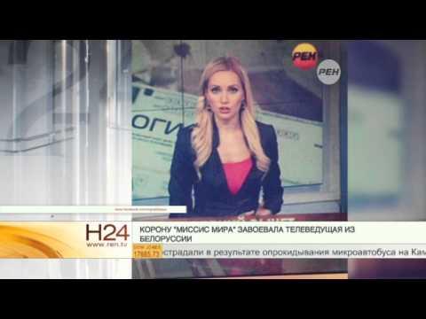 Американский канал новостей на русском языке
