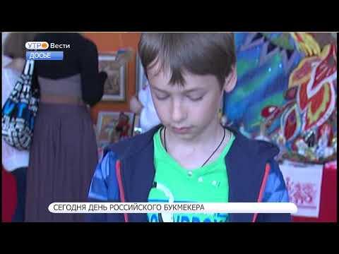 Представители Книги рекордов Гиннеса будут наблюдать за массовым чтением «Конька-Горбунка»