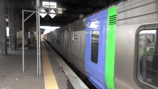 キハ281系特急スーパー北斗 東室蘭発車