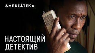 Настоящий детектив 3 сезон   Превью 7 серии