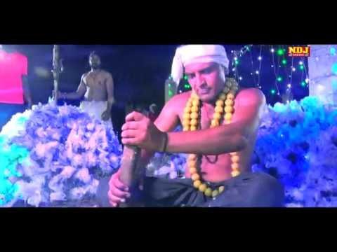 2016 New Haryanvi Shiv Bhajan | Sulfe Ka Sutta Lake | Rammehar Mahla | Popular Song | NDJ Music