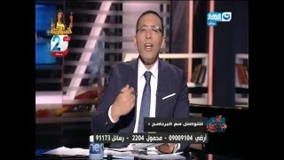 81+على_هوى_مصر81+| خالد صلاح يكشف اسباب البطالة وحلولها مع رجال الاعمال