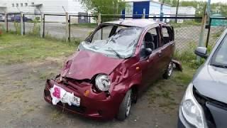 Срочный выкуп авто ! Выкупили Daewoo Matiz 2011 год аварийный