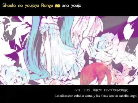 KAITO - Loli Yuukai/ Meltdown Parodia 「Sub Esp + Karaoke」