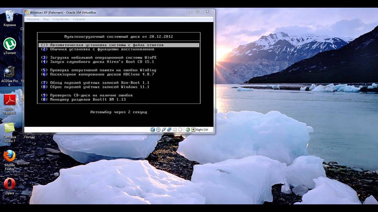 Видео урок Установка и настройка Windows XP