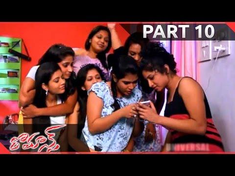 రొమాన్స్ Telugu Movie Part 10/12    Prince, Dimple Chopde