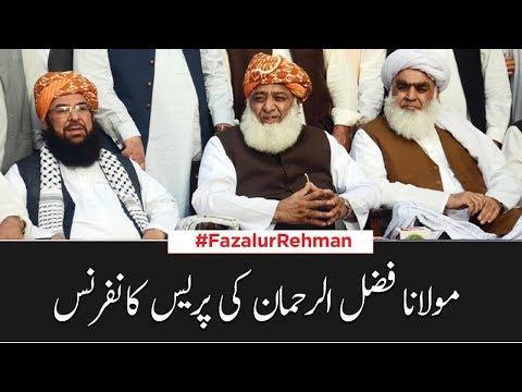 Maulana Fazal Ur Rehman Press Conference | SAMAA TV | 04 January 2020
