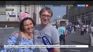 Смотреть видео Как я был в Москве и попал в эфир Россия 24 на день города 2018 онлайн