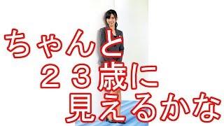 中3・長見玲亜、OL役に抜てき! 「ちゃんと23歳に見えるかな」 長見玲亜 検索動画 3