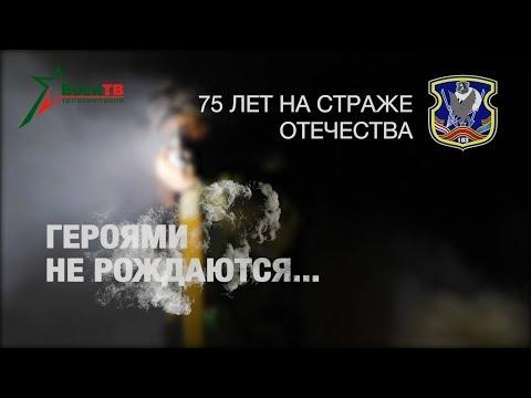 Новый фильм о десантниках
