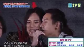 奇跡の親子こと岡本健一さんと岡本圭人くん パパとけいとでワーイワーイ!